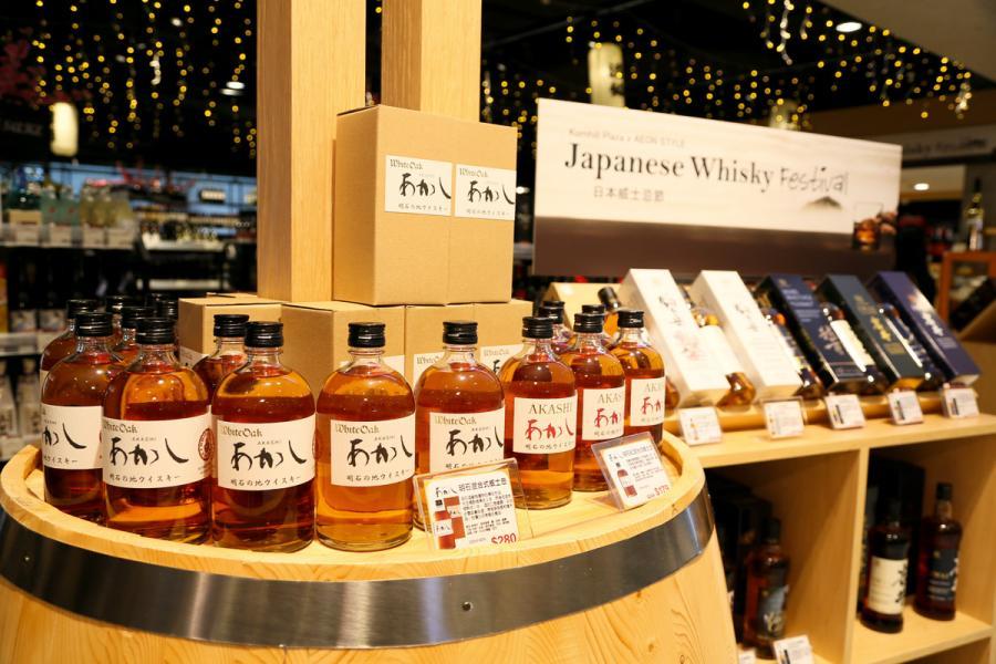 平成年間,日本傳統製造業出現爆發式增長。 例如產出的威士忌質量甚至超過其發源地。
