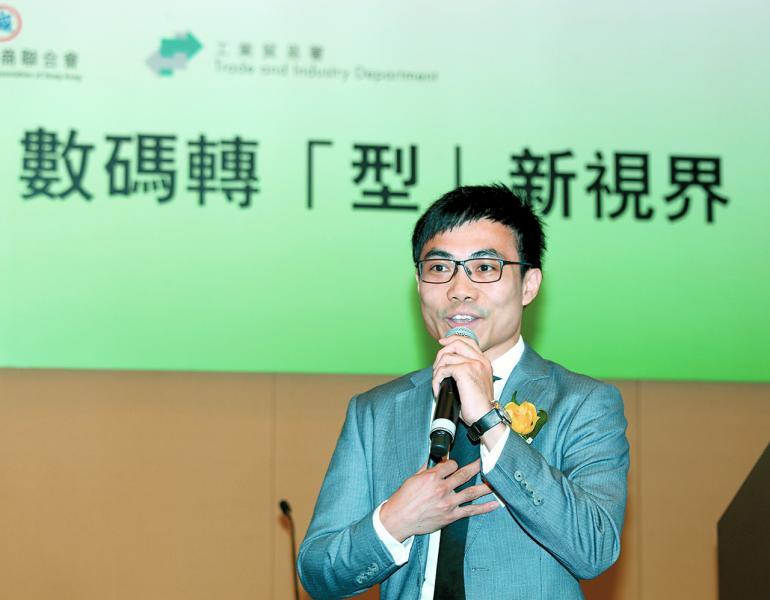 畢馬威會計師事務所全球戰略服務副總監江偉軒。