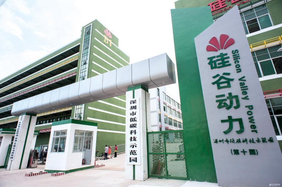 深圳是中國高科技重鎮,科技園區林立。