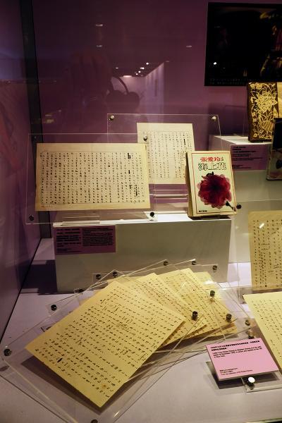 今年書展以「愛情」為主題,包括展出張愛玲的手稿及舊版本的小說。
