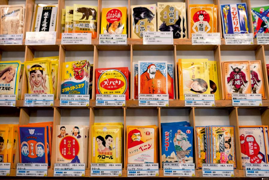 中醫藥文化已發揚至日韓等國。