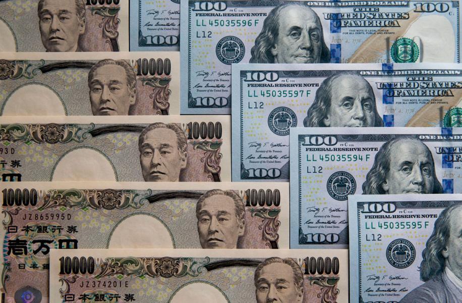 1980年代末美國迫使日圓升值,成為拖垮對方經濟的一項重要手段。