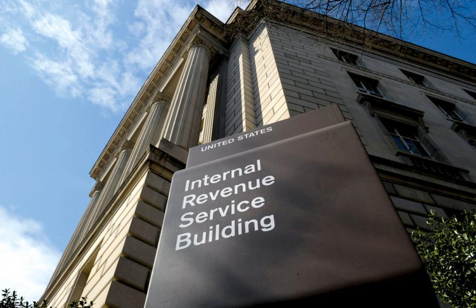 美國國稅局在法律上擁有很大權力。