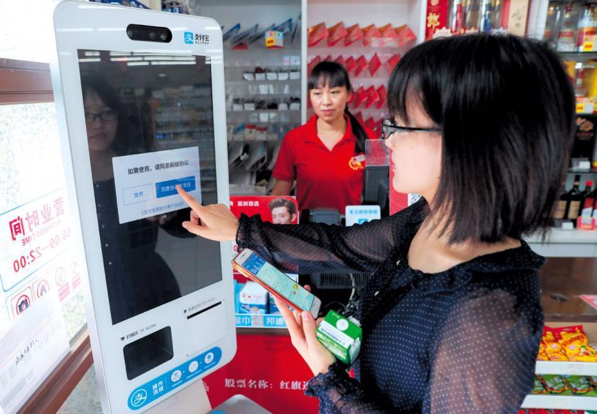 中國已將生物識別科技應用於支付業務,圖為刷臉交易系統。