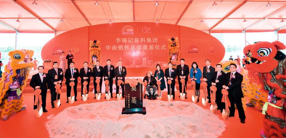 李錦記部署在廣州南設立華南銷售總部,加強在大灣區內的市場發展。