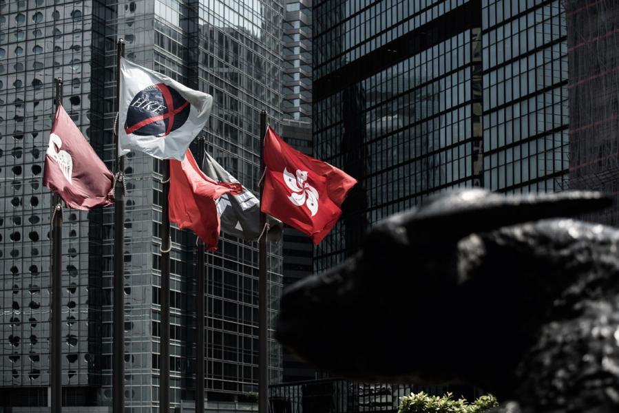 香港是內企最重要的融資平台。
