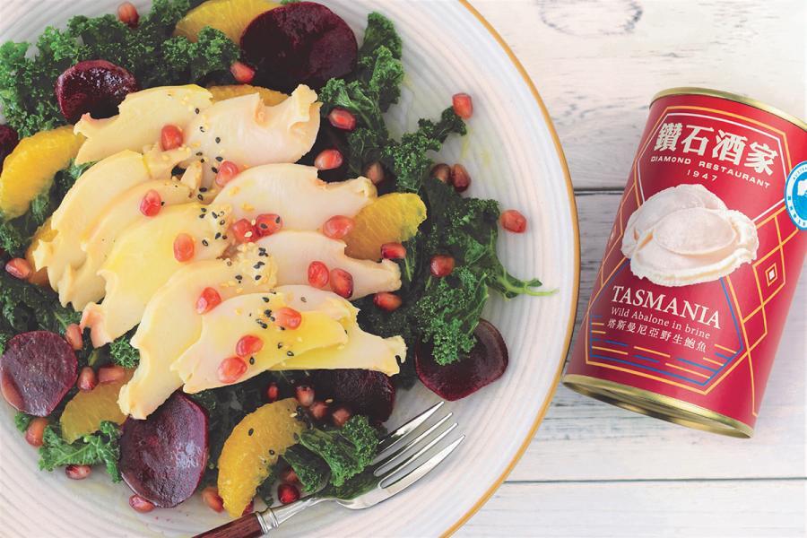 其中一款鮑魚產品,是選用取得澳洲野生鮑魚協會認證的塔斯曼尼亞野生鮑魚,高蛋白、低脂肪,非常健康,食用亦方便。
