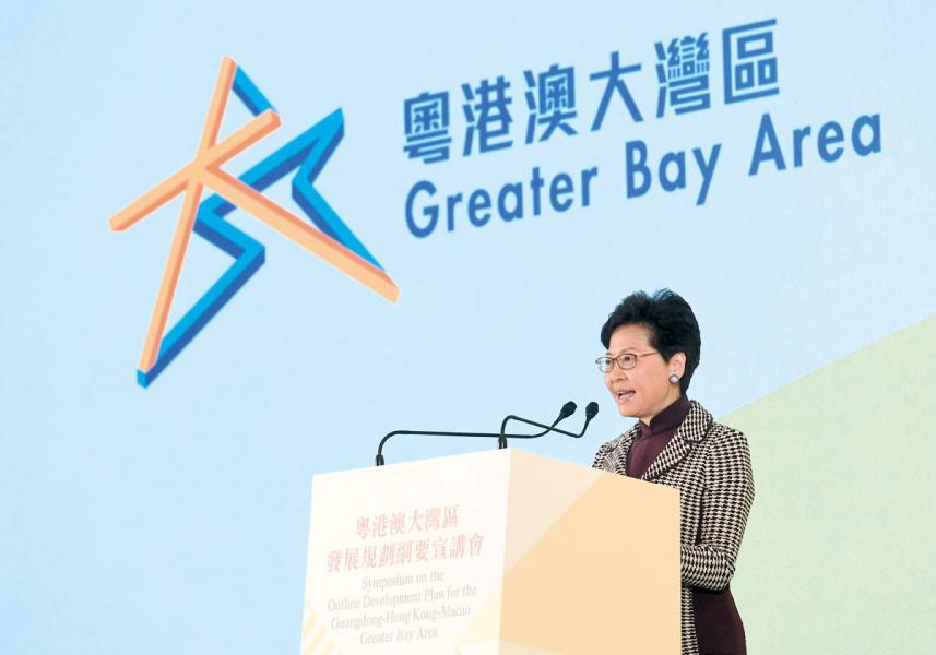林鄭月娥在《粵港澳大灣區發展規劃綱要》宣講 會致辭。
