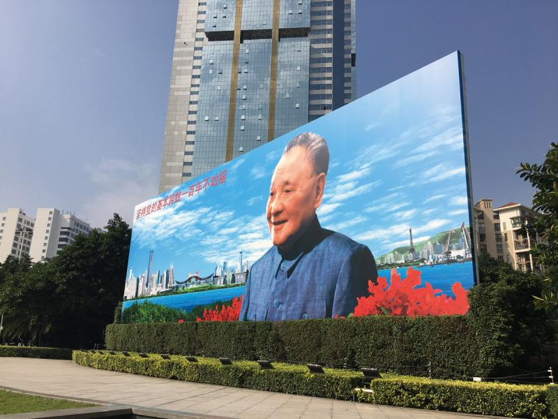 已故中共元老鄧小平1992年南巡後,中國經濟開始騰飛。