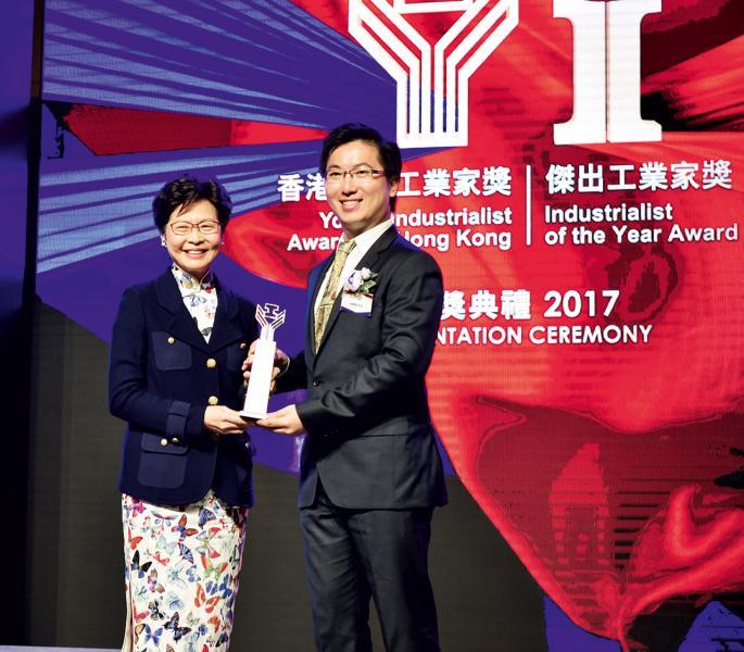 林朗熙去年在行政長官林鄭月娥手上接過香港青年工業家獎。