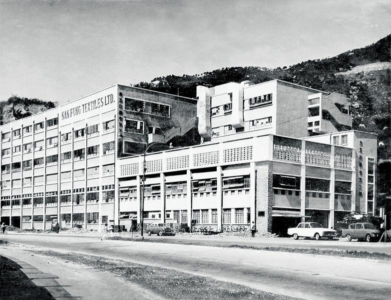 六十年代南豐紗廠舊貌。