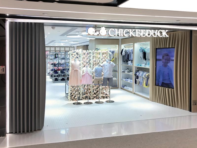 Chickeeduck早年以中高檔童裝品牌形象深入民心。
