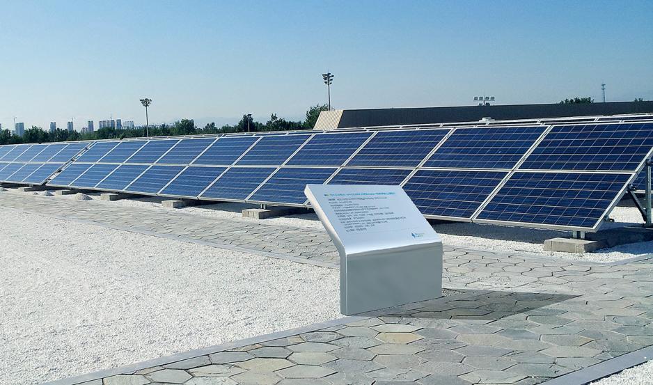 公司業務以戶外用光伏(太陽能)為核心業務
