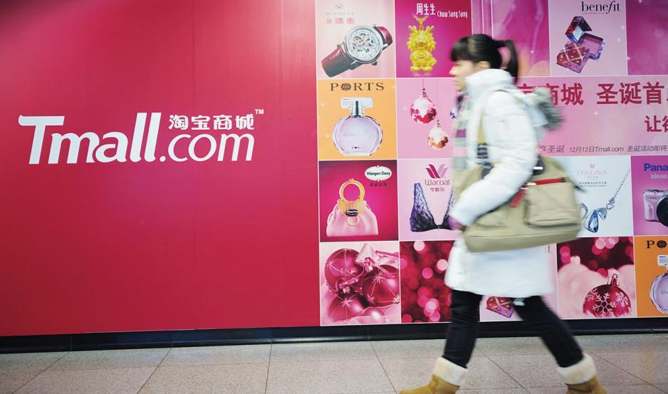 網購盛行正衝擊傳統零售行業。