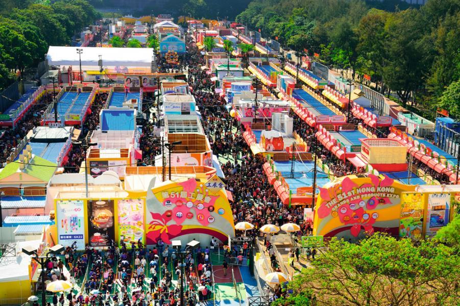 歷史悠久的工展會是本港大型零售展銷會。