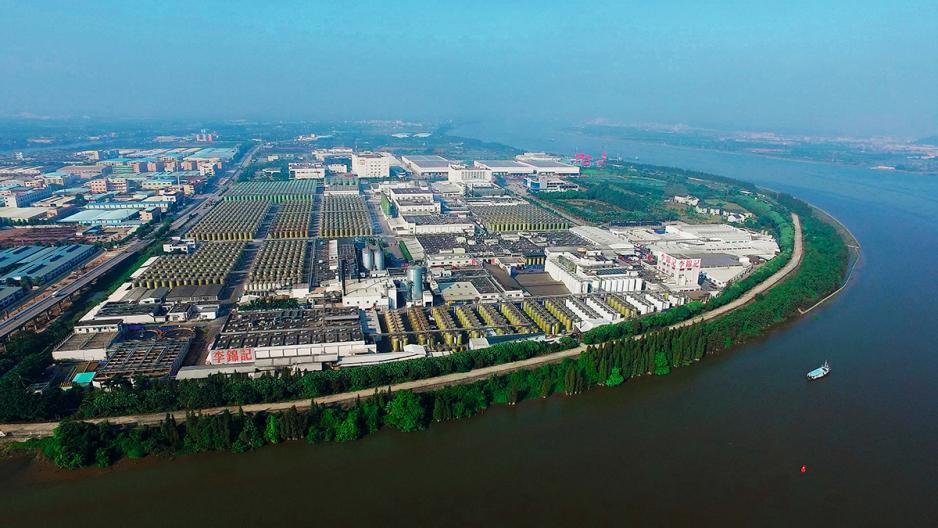 新會廠房是李錦記重要的生產基地。