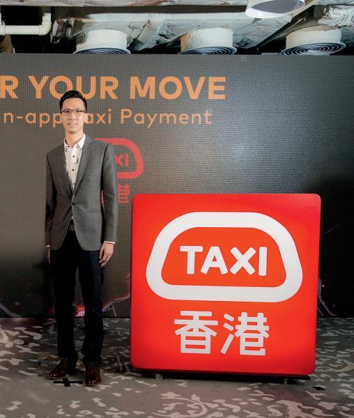 Kay成立預約的士手機應用程式HKTaxi深受市民歡迎。
