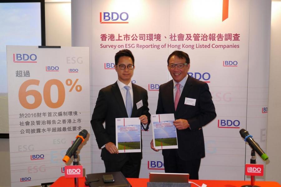 BDO董事兼風險諮詢服務總監鄭文漢先生(左)及審計部董事總經理陳錦榮先生(右)