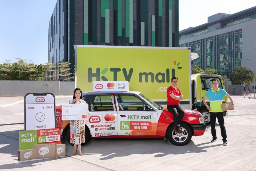 Mastercard香港及澳門總經理陳一芳(左)、HKTaxi 聯合創辦人Kay Lui(右)及香港電視網絡有限公司主席王維基(中)成為合作夥伴,為市民提供安全便捷的無現金支付體驗。
