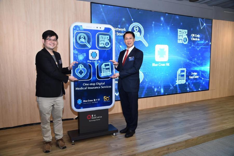 藍十字執行董事尹志德(右)與醫結聯合創始人及行政總裁楊廣榮(左)主持開幕儀式,並表示Blue Cross HK手機應用程式的誕生,標誌著藍十字在數碼化進程中的一個重要里程碑。