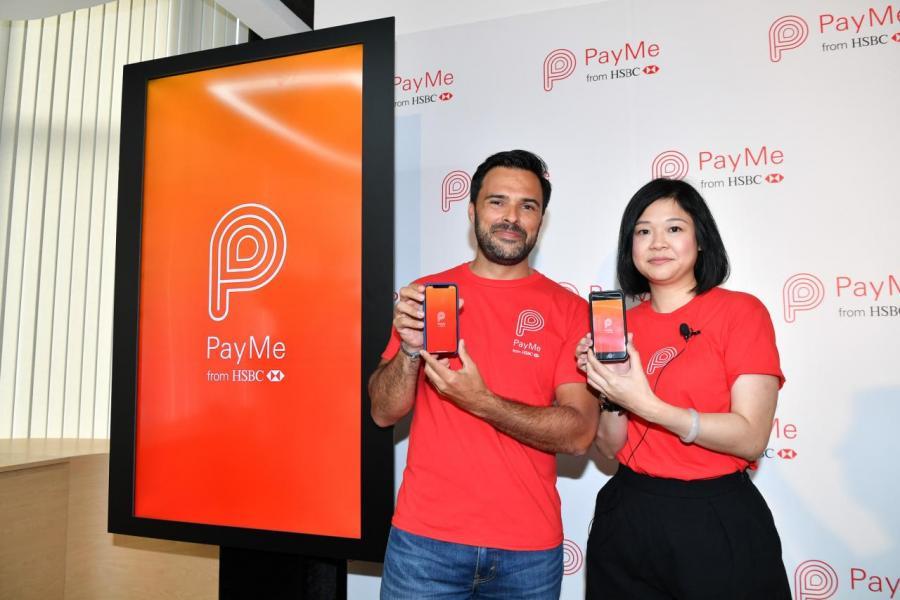 圖為滙豐香港區零售銀行及財富管理業務電子服務平台主管艾俊安(左)及該行電子支付業務發展經理羅珮琳(右)。