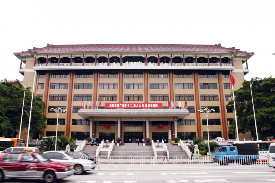 恒寶將易名為廣州基金國際,一睇就令人覺得同第二大股東廣州市人民政府有關。