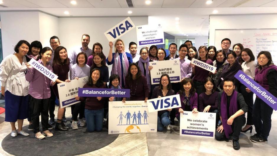 今年國際婦女節的主題是「#BalanceForBetter」,Visa辦公室舉辦了連串相關的慶祝活動。