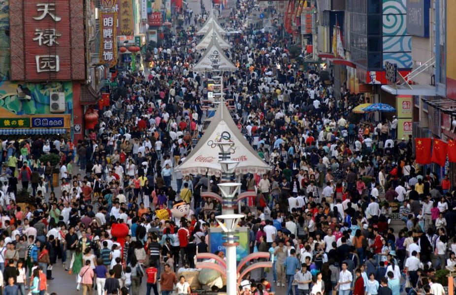 人口眾多意味市場創造財富潛力較大,人口紅利拉動經濟能力較高。