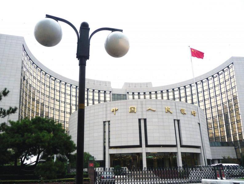 改革後的人民銀行將有更多監管權利。