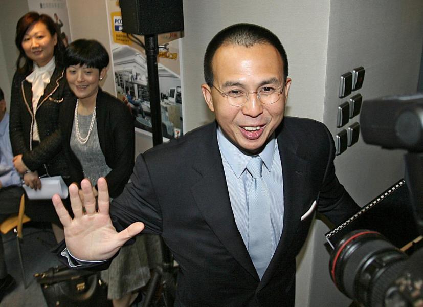 李澤楷旗下上市旗艦電盈今年二月時大手減持香港電訊的股權。