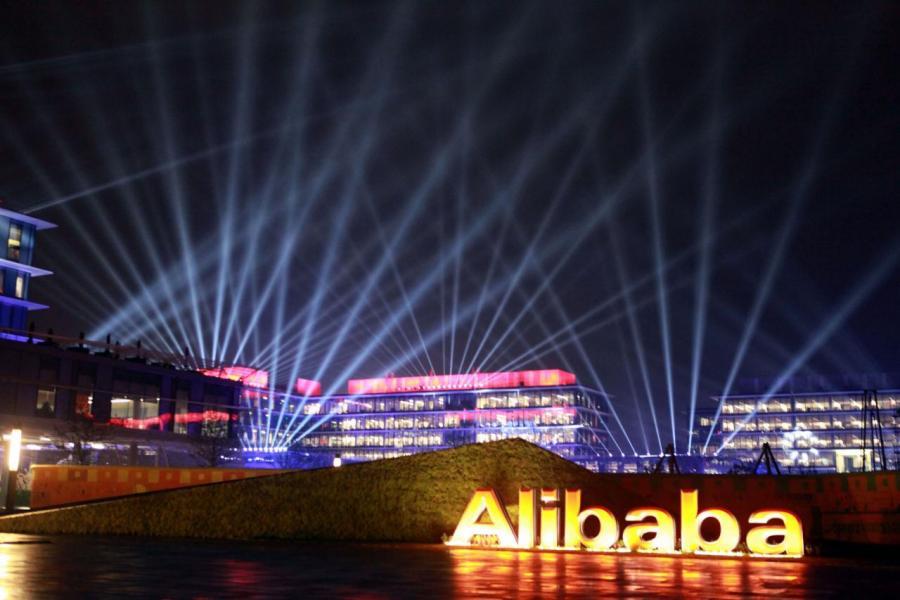 阿里巴巴成立「平頭哥」,目標是明年四月有首款產品推出。