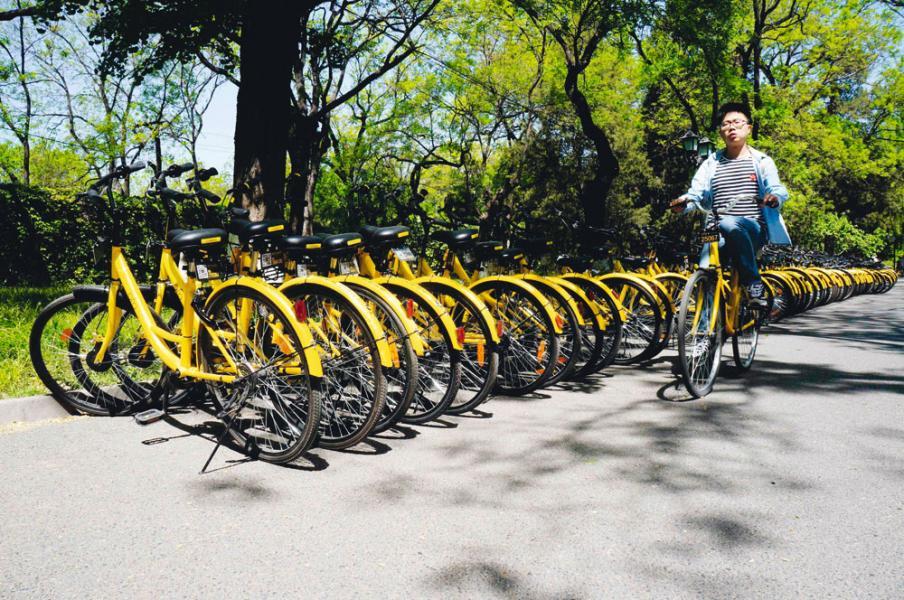 共享單車早前已進軍香港市場。