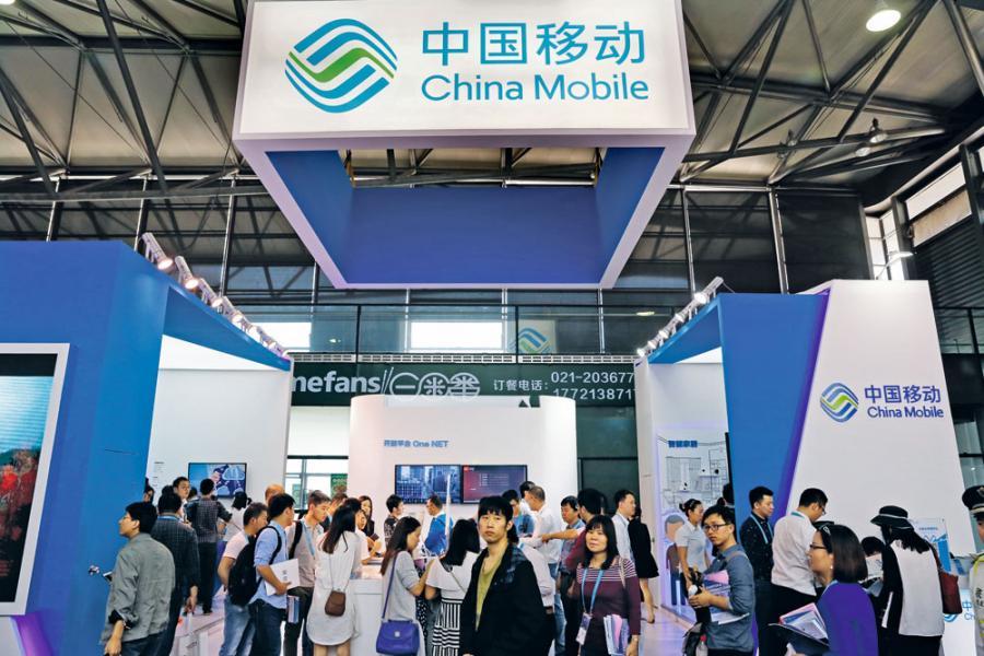 中移動現為中國電信業的龍頭大哥。
