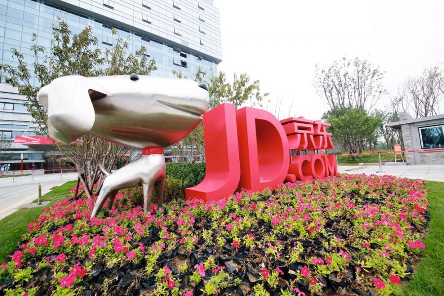 有傳第二大電子商務公司京東,將投資中國聯通。