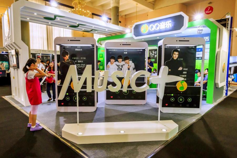 截至二○一六年底,騰訊音樂營業收入近五十億元人民幣。