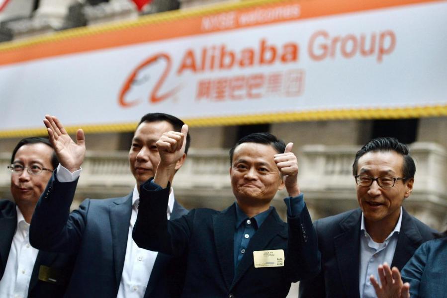 市傳阿里已提交在香港上市的申請。