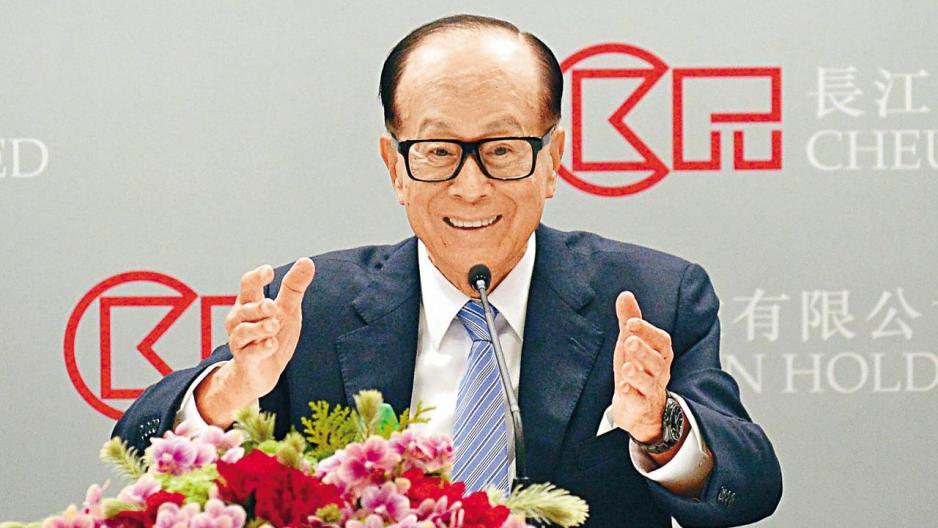 傳李嘉誠再次撤資,料套現120億人民幣。