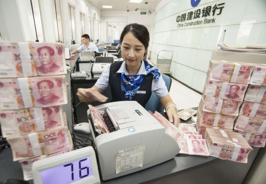 年初至今人民幣兌美元的升值幅度為百分之二點九八。