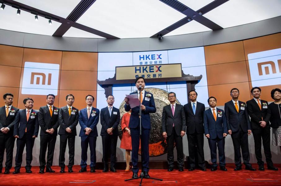 小米集團首日登場破底價後,翌日股價卻大升一成三。