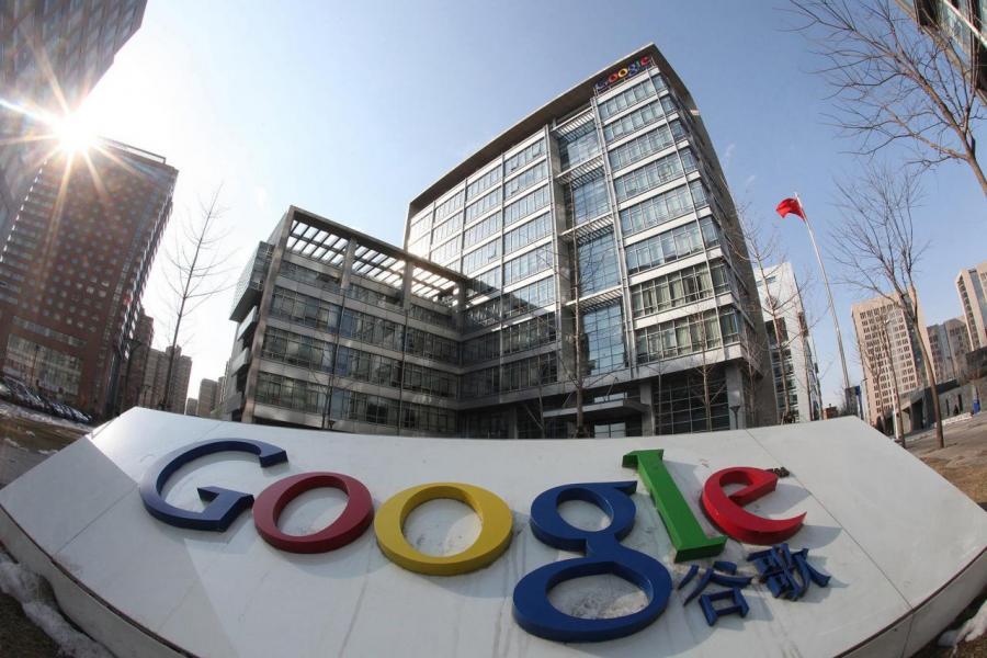 Google計畫重返中國市場,已着手設計「中國版」搜尋引擎。