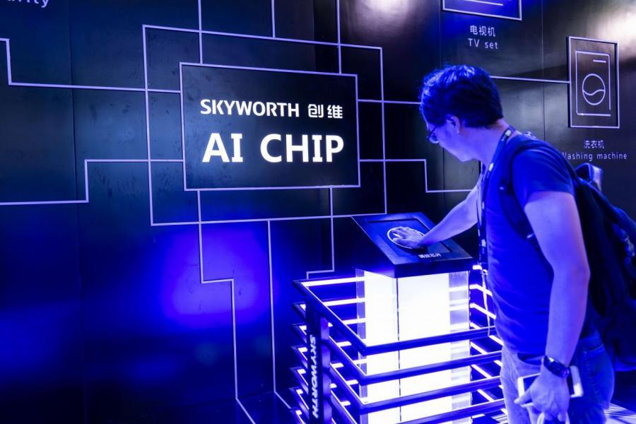 人工智能將為科技巨頭帶來更多機會。