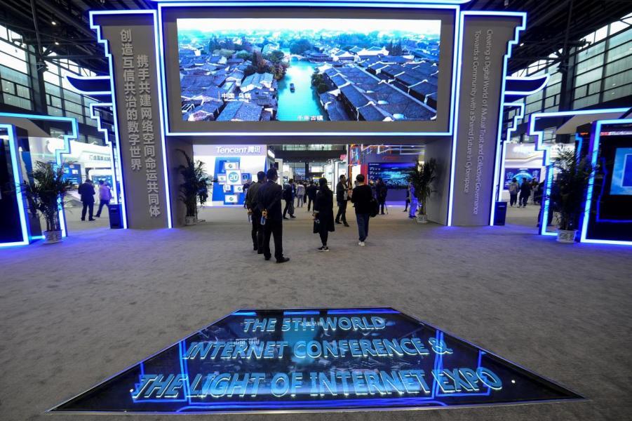 烏鎮的世界互聯網大會首次展示了中國的5G技術。