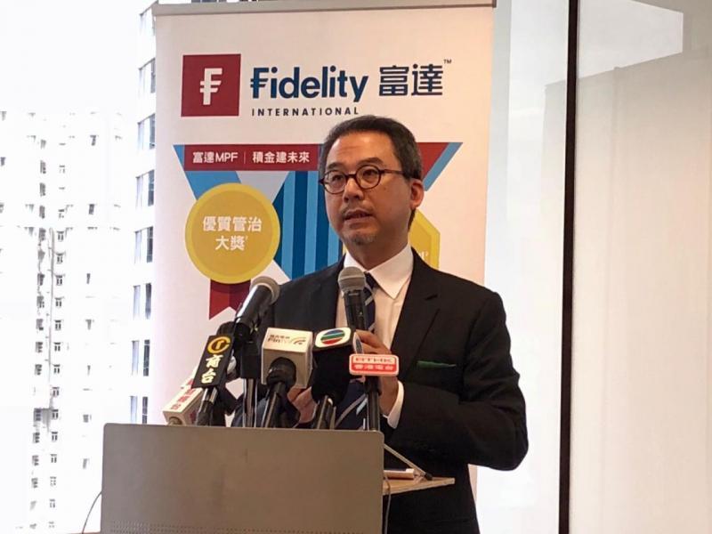 富達國際香港退休金業務總監陸劍平