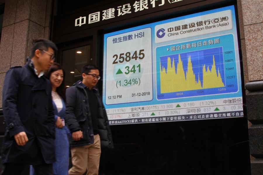 除夕日港股雖然升逾三百點,但埋單計數全年累跌13.6%。