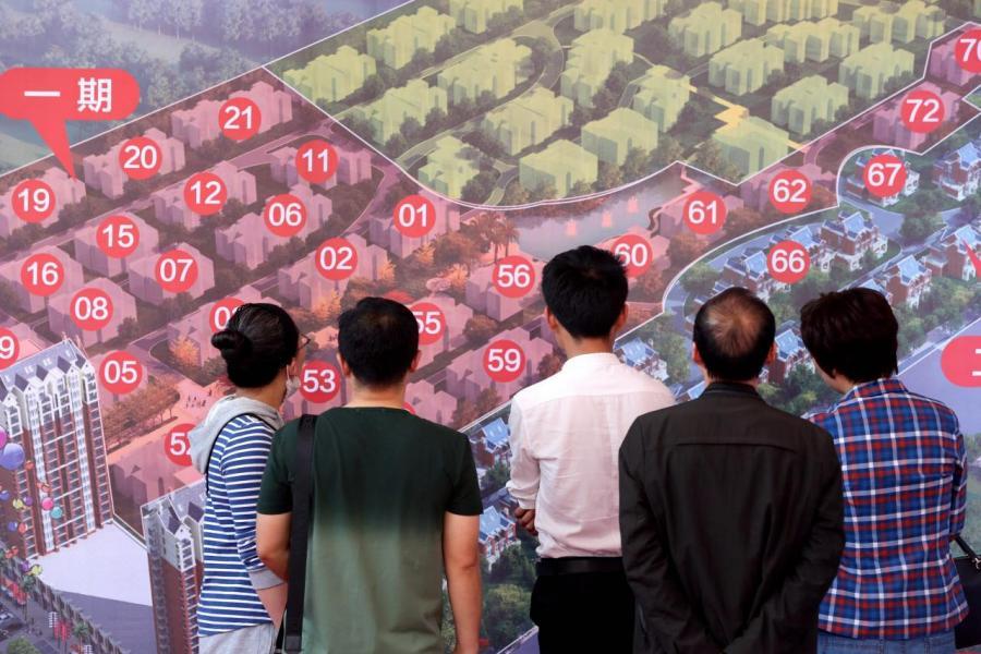 中美貿易關係惡化,市場憧憬中央將推出刺激經濟措施,為樓市釋出利好訊號。