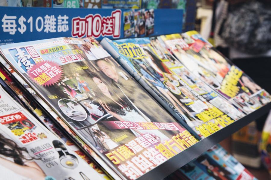 《壹週刊》最高峰時每期發行逾十六萬份,現時回落至三萬多份。