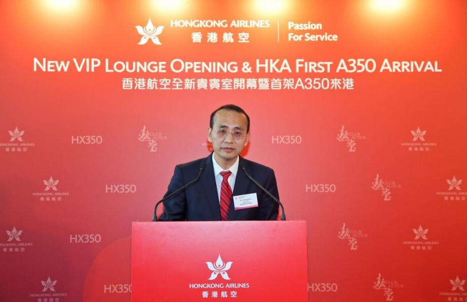 香港航空聯席主席張逵致辭,歡迎各位嘉賓蒞臨。