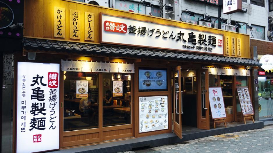 「丸龜製麵」母公司收購「譚仔雲南米線」,出手極闊綽。