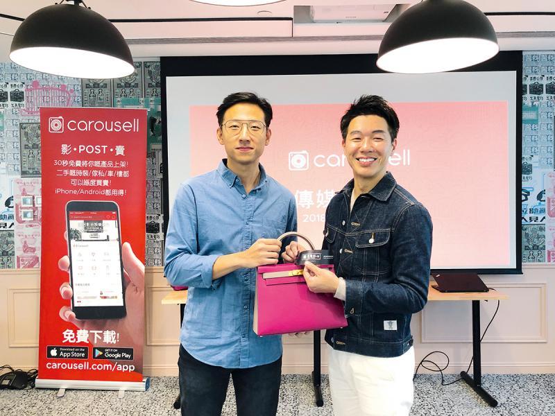 Carousell旋轉拍賣於去年年底宣布與米蘭站合作,能為用戶帶來更多二手名牌真品。
