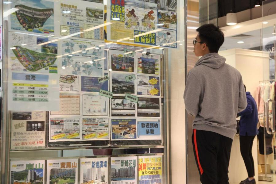 市場人士認為現時樓價已非一般小市民能負擔的水平。